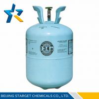 China R134A 13.6kg Eco Friendly Refrigerants For Industrial Refrigeration Systems on sale
