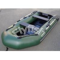 Buy cheap motor for inflatable boat from wholesalers