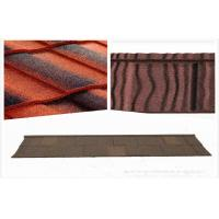 Buy cheap Circular Wood Grain Stone Coated Roofing Tiles House Roof Tiles from wholesalers