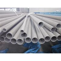 Buy cheap Cold Drawn / Rolled Heat Exchanger Steel Tube , ASTM A213 Heat Transfer Tube from wholesalers