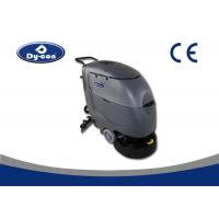 Buy cheap Dycon Sturdy Body Structure Industrial Floor Cleaning Machines To Prevent Fatigue. from wholesalers