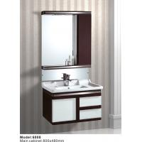 Buy cheap Made In China Bathroom Vanity Wall Vanity Sanitary Ware New Design Modern PVC Wall Vanity from wholesalers