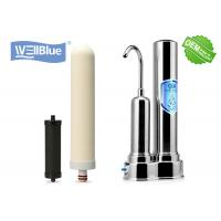 Buy cheap Stainless Steel Housing Ceramic Countertop Water Filter System Stand Installation product