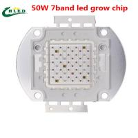 Wholesale 7band led grow chip 50W full spectrum COB Led Grow Light Chip for plant seeding from china suppliers