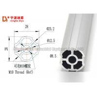 Buy cheap Strengthen Lean Tube Bar Extrusion Pipe With Aluminium Material 4000mm Length from wholesalers