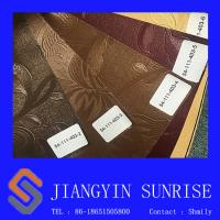 Buy cheap Fire Retardant Walls Faux Leather Fabric For Upholstery Thickness  0.7mm from wholesalers