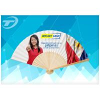 Buy cheap Paper fan with bamboo ribs and paper, can be available in different size and quality bamboo from wholesalers