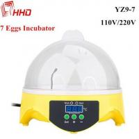 Buy cheap Poultry egg incubator mini 7 chicken quail eggs with CE Approved for sale YZ9-7 from wholesalers
