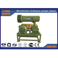 Buy cheap 10m3 / Min 3 Lobe Roots Blower , Low - Pressure Rotary Air Blowers from wholesalers