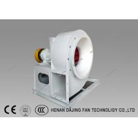 Buy cheap SS304 Stainless Steel Centrifugal Blower Exhaust Air Fan Extractor from wholesalers