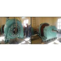 Buy cheap Hydroelectric Turbine Generator Units from wholesalers