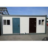 Buy cheap Modern Steel Two Doors Temporary Camp Public Shower Room Sound Insulation from wholesalers