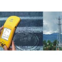 Buy cheap Gis Surveyor for Communication from wholesalers