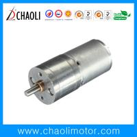 Buy cheap 25mm gear Box DC Spur Gear Motor CL-G25-R370 For Flap Barrier Gate And ATM Banking Machine from wholesalers