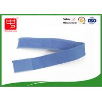 Buy cheap Blue color strong Elastic hook and loop Straps nylon hook and loop Eco - friendly from wholesalers