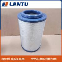 17801-3360 purolator air filter automotive from china manufacturer with high quality Manufactures