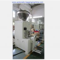 China High Speed Airflow Type Valve Bagging Machine For Powder And Thin Granule on sale