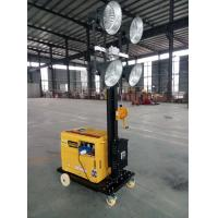 Haiwe Power small portable mobile lightint tower with 4*500W metal halide or LED lights ! Manufactures