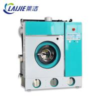 Buy cheap Electric heating 12kg Full automatic cleaning dry machine for laundry shop from wholesalers