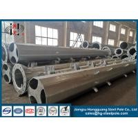 Buy cheap Low Voltage Hot Roll Steel Galvanized Pole For Power Distribution Line 10KV from wholesalers