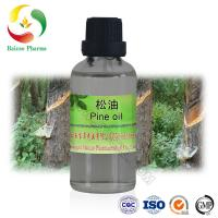 Wholesale 8002-09-3 Natural alpha terpineol pine oil 85% terpineol from china suppliers
