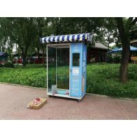 Buy cheap Sun Protection Equipment / Sunscreen Vending Machine For Beach Or Outdoor Pool Micron from wholesalers