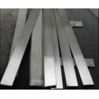 Buy cheap EN 400 Series Stainless Steel Square Bars 405 409 , Structural Steel Bar from wholesalers