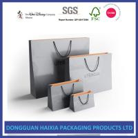 Buy cheap Customized Logo Printing Kraft Paper Shopping Bags Highly Durable For Promotion from wholesalers