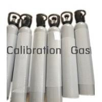 Buy cheap Industrial Scientific Calibration Gases , Calibration Test Gas ISO Certificate from wholesalers