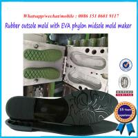 Buy cheap Sturdy Steel Shoe Sole Mold Customized Color 25 - 49 Size Range from wholesalers