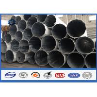 Buy cheap 60FT / 18288MM Polygonal industrial light poles electrical pole accessories Easy install from wholesalers