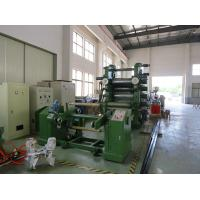 China 1000mm Width PVC Calender Machine For Food Packing SY-1350 on sale