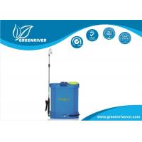 Buy cheap Customized Blue Weed Killer Sprayer / Electric Knapsack Sprayer from wholesalers