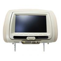 """Buy cheap 7"""" TFT LCD screen Headrest Car DVD Players with  Dual channel IR transmitter from wholesalers"""