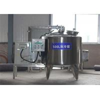 Buy cheap 2000 - 6000L Milk Cooling Tank Stainless Steel Material With Air Compressor from wholesalers