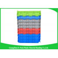 Buy cheap 60 Litre Plastic Attached Lid Containers / Lidded Plastic Storage Box from wholesalers