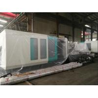 Buy cheap 620L Oil Tank Plastic Injection Molding Machine For Food Container Making from wholesalers