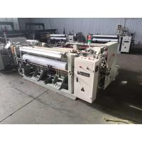 Buy cheap Stainless Steel Shuttleless Weaving Machine Wire Mesh Making Machine For Oil Filter from wholesalers