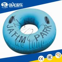 Buy cheap cheap pvc inflatable water park toys for sale from wholesalers
