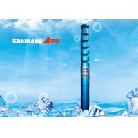 Buy cheap High pressure submersible water electric centrifugal fountain garden pond pump from wholesalers