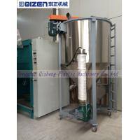 China Vertical Plastic Color Dry Mixer Machine With Heating And Drying Function on sale