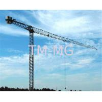 Buy cheap 60M 12TON FLAT TOP Luffing Construction Tower Crane With  Electrical Control System XGTT200 from wholesalers