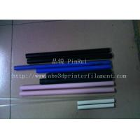 Buy cheap Hard ABS Plastic Tube product