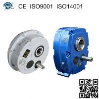 Buy cheap HXG-Bonfiglioli TA and HXGF-Fenner SMSR Sumitomo HSM shaft mounted gear speed reducer from wholesalers