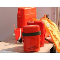Buy cheap ZYX30 30min Chemical Oxygen Self-rescuer from wholesalers
