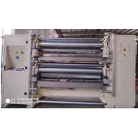 Buy cheap Duplex Gluing Machines Automatic Corrugated Box Making Machine CA-318D from wholesalers
