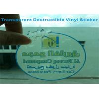 Wholesale Transparent Window Destructible Vinyl Laser Labels With Round Shape 7.5cm from china suppliers