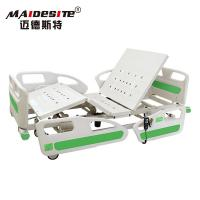 Buy cheap Maidesite 4 Functions Electric Hospital Bed For Patients 2120*1020*400mm from wholesalers