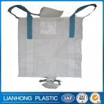 Buy cheap jumbo big bag, big bag unloder,polypropylene big bag,fibc bulk bag from wholesalers