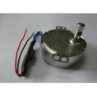 Buy cheap mini aluminium 220V AC Synchronous Induction Reversible gear motor from wholesalers